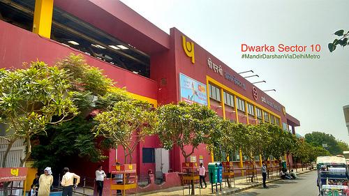द्वारका सैक्टर १० Metro Station