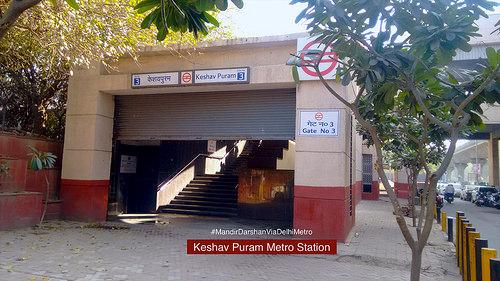 Keshav Puram Metro Station