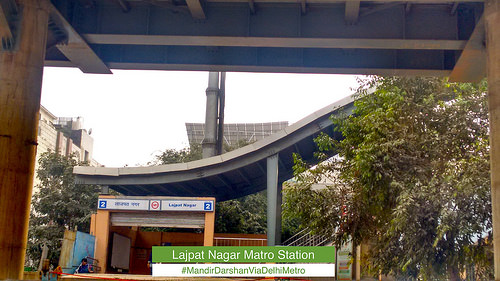 लाजपत नगर Metro Station