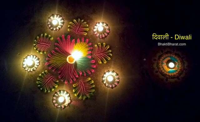 Dev Diwali) is the famous festival celebrated in Varanasi and east UP. Celebrated due to the victory of Lord Shiva over demon Tripurasur.