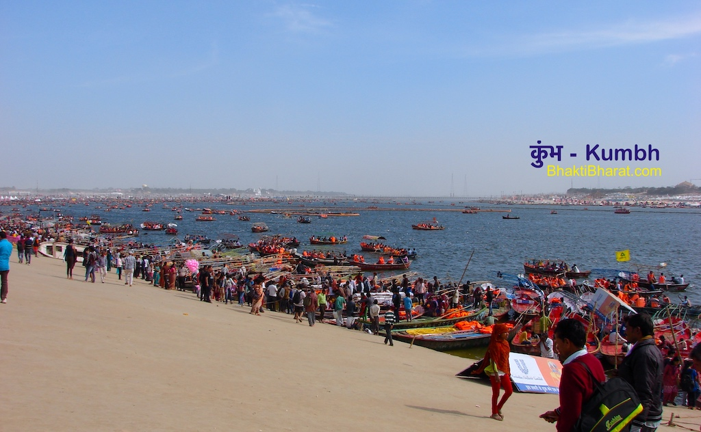 Kumbh Mela is the most sacred pilgrimage among Hindu pilgrimages. This festival is celebrated in Haridwar with an interval of twelve years.