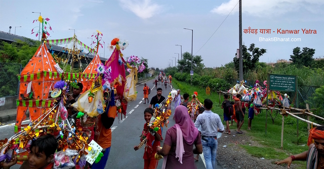 Kanwar Yatra is a ritual performed during the monsoon month of Shravan. Kanwar is called a hollow bamboo. Under this ritual, the devotees of Bhagwan Shiv are known as Kanwaria or Kanvarathi.