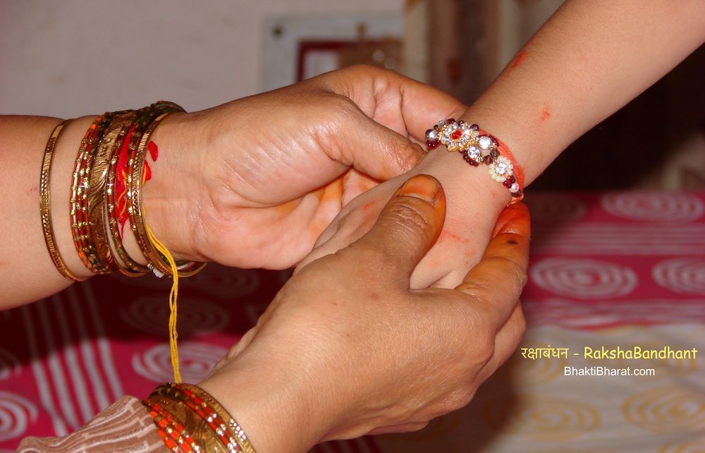 Raksha Bandhan is the most important festival of brotherhood in Hinduism. On this festival, the sisters tie the Raksha Sutras on the wrists of their brothers and wish their beloved brother a long and healthy life.