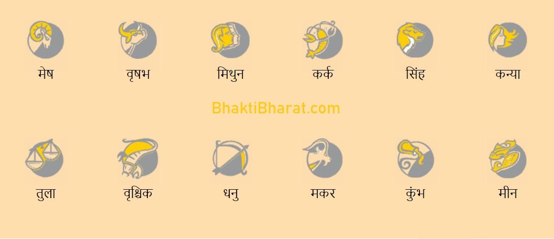 हिंदू पंचांग के अनुसार, संक्रांति (Sankranti) का अर्थ है सूर्य का एक राशि से दूसरी राशि में जाना। भारत के कुछ हिस्सों में, प्रत्येक संक्रांति को एक महीने की शुरुआत के रूप में चिह्नित किया जाता है।