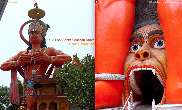 108 फुट संकट मोचन धाम (108 Foot Sankat Mochan Dham) second highest Hanuman statue in the world founded by Brahamleen Nagababa Shri Sevagir Ji Maharaj (25 Jan, 2008) near Jhandewalan metro station. A Siddha Shri Shani Dev Mandir is also attached with main premises.
