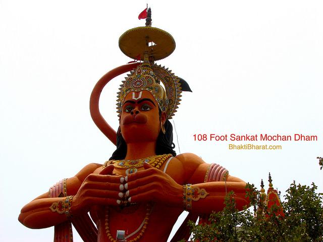 Sri Hanuman Janmotsav or Hanuman Jayanti is an important festival of Hindus, it is organised to celebrate the birth of Prabhu Hanuman, the Banar King of India.