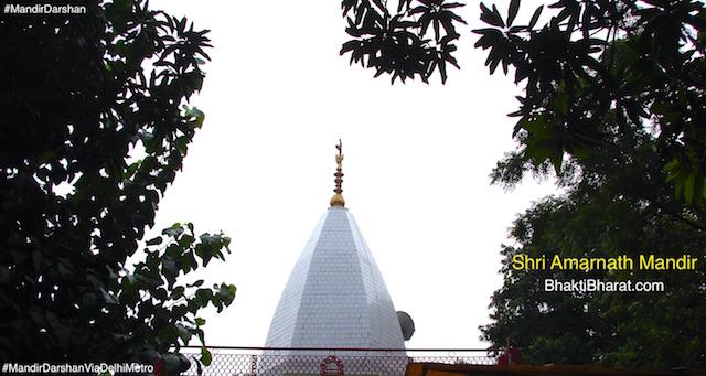 श्री अमरनाथ मंदिर () - Children Park, Pocket- F, Mayur Vihar, Phase 2 Mayur Vihar New Delhi