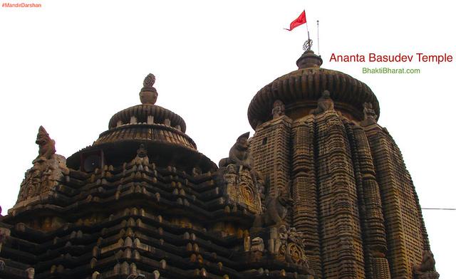 Shri Ananta Basudev Temple () -  Gouri Nagar Bhubaneswar Odisha