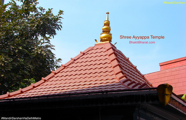 श्री अय्यप्पा मंदिर (Shree Ayyappa Temple) is the blessing destination of Lord Ganesha, Lord Ayyappa and Maa Durga. Temple architecture is astro-proof with the guidance for Shri Edavalam Narayanan Nampoothiri.