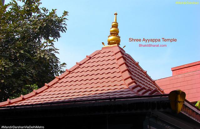 श्री अय्यप्पा मंदिर () - F-26, Sector-7 Rohini New Delhi