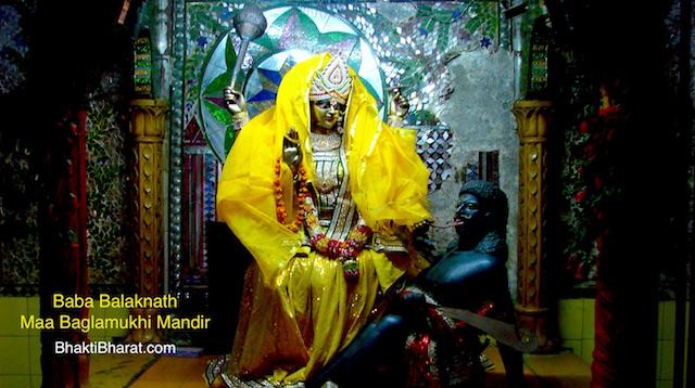 The Mythological Story Behind Baglamukhi Jayanti