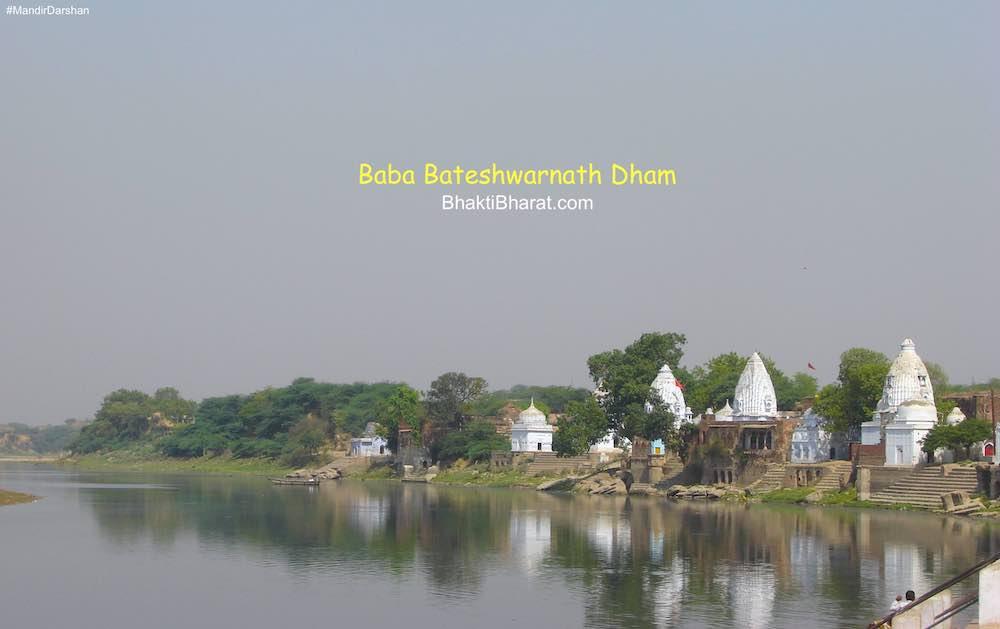 Celebrate Shivratri With 101 Prachin Shivling Jal Abhishek