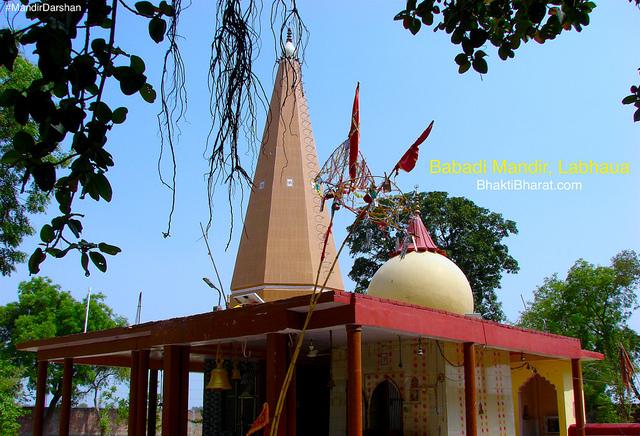 Babadi Mandir Labhaua () - Mohammadpur Labhaua Shikohabad Uttar Pradesh