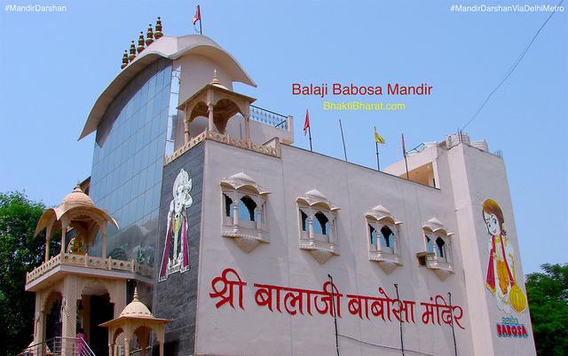 Shri Balaji Babosa Mandir