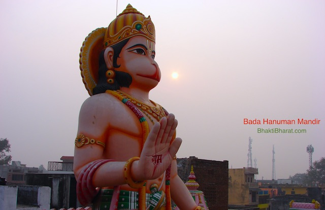 बड़ा हनुमान मंदिर () - Brijghat Garh Mukteshwar Uttar Pradesh