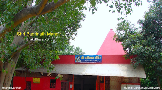 श्री बद्रीनाथ मंदिर () - Children Park, Pocket- F, Mayur Vihar, Phase 2 Delhi New Delhi
