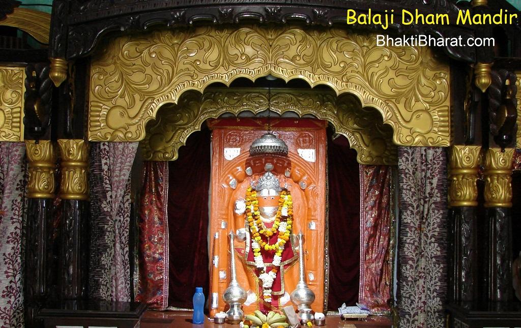 Balaji Dham Mandir, Indrapuram