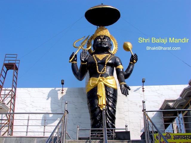 शनिश्चरी अमावस्या, सूर्यदेव और देवी छाया के पुत्र भगवान शनि के अवतरण दिवस के रूप में मनाया जाता है, इस उत्सव को शनि जयंती भी कहा जाता है।