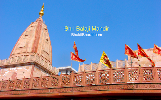 Shri Balaji Mandir, Meerut