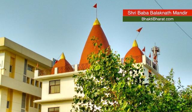 सेक्टर 71, बाबा बालक नाथ मंदिर  () - D-3A, Sector 71 Noida Uttar Pradesh