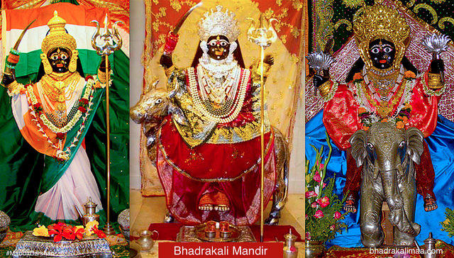 नगर देवी माँ भद्रकाली मंदिर (Nagar Devi Maa Bhadrakali Mandir) - Bhadra Fort, Bhadra Chowck, Ahmedabad Gujarat - 380001 Ahmedabad Gujarat