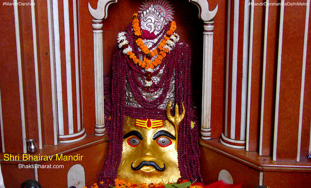 Kaal Bhairav ​​appeared in the Pradosha period, the Krishna Ashtami of Margashirsha month, since then it is known as Bhairav ​​Ashtami.