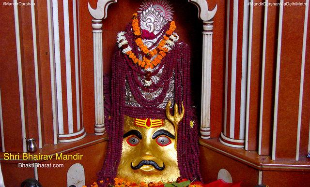 Shri Bhairav Mandir () - Block 13, Nehru Enclave East Kalkaji New Delhi