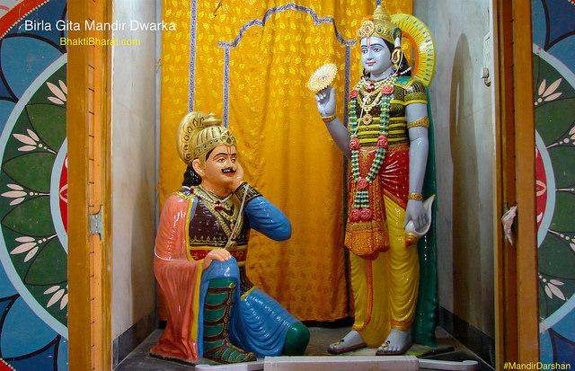 बिरला गीता मंदिर (Birla Gita Mandir) - Dwarka, Gujarat - 361335