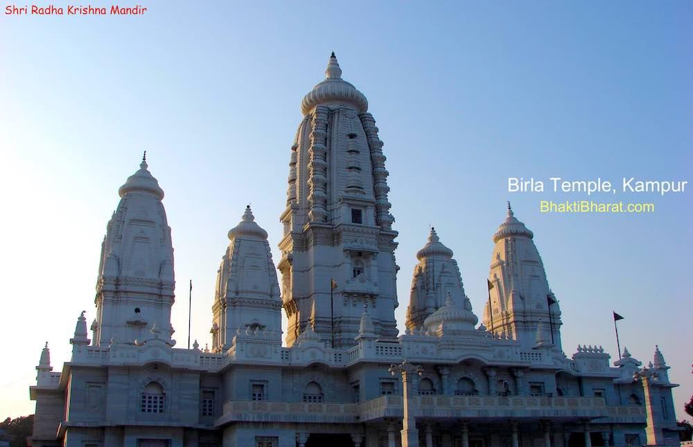 Birla Temple, Kanpur