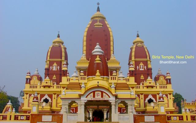 Birla Temple Delhi () - Mandir Marg, Near Gole Market Mandir Marg  New Delhi