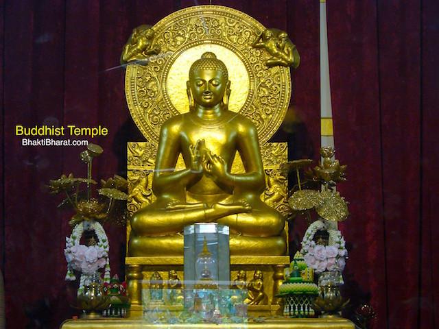 Buddha Purnima is birth and death date of Gautama Buddha which was called Siddhartha Gautama in childhood. He was a founder of Buddhism.