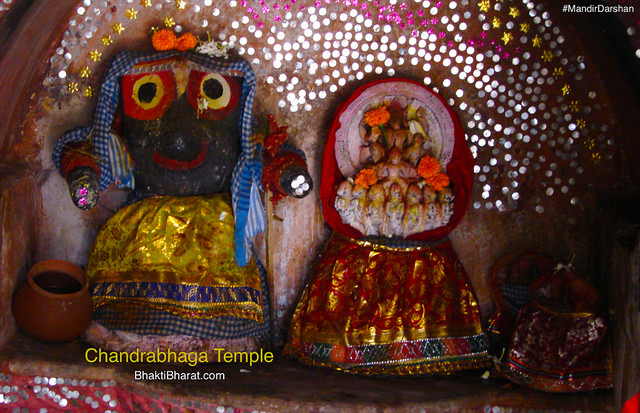 श्री चंद्रभागा मंदिर (Shri Chandrabhaga Temple) - Near Chandrabhaga Beach, Konark, Odisha - 752111