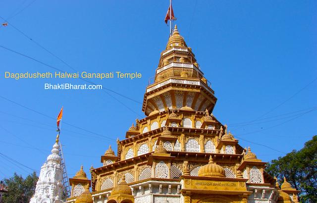 दगडूशेठ गणपति मंदिर () - Ganpati Bhavan, 250, Budhvar Peth Pune Maharashtra