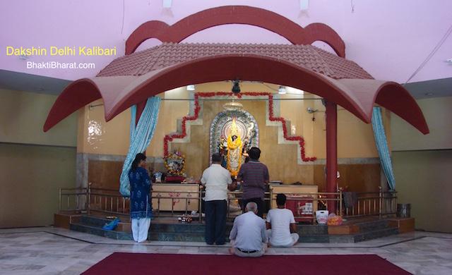 दक्षिण दिल्ली कालीबाड़ी () - Sector-7 RK Puram New Delhi