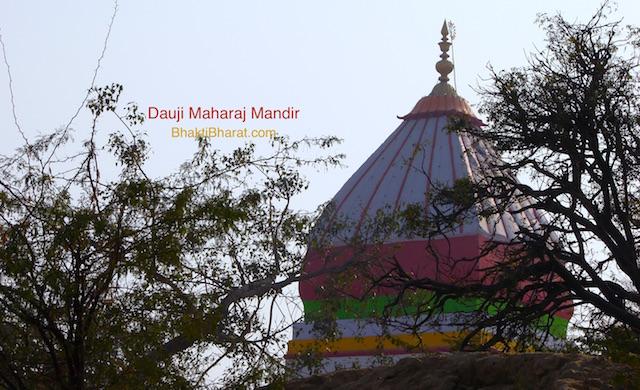 Shri Dauji Mandir () - NayaGanj Hathras Uttar Pradesh