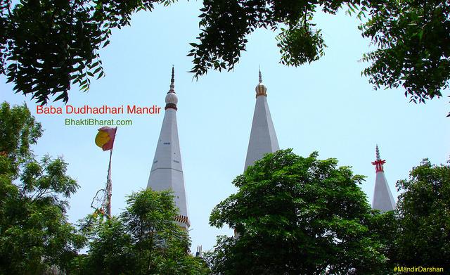 बाबा दूधाधारी मंदिर () - Lahtai Sirsaganj Uttar Pradesh