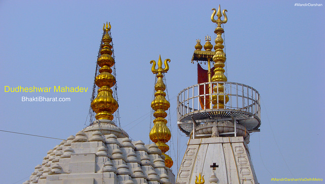 Ancient Puranas varnit Hiranyagarbha Jyotirlinga is pray as सिद्धपीठ श्री दूधेश्वरनाथ महादेव मठ मंदिर (Siddhapeeth Shri Dudheshwarnath Mahadev Math Mandir), It was the age of treta yuga before the birth of Shri Ram.