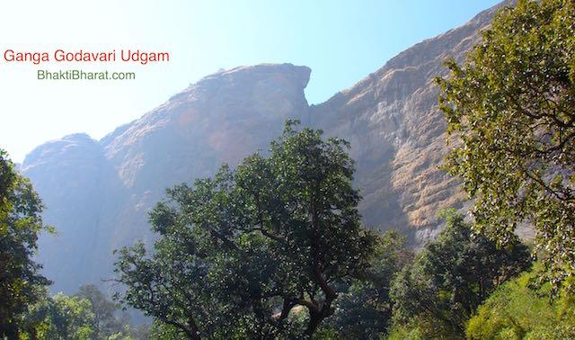 गंगा गोदावरी उद्गम () - Ganga Dwar Trimbak Maharashtra