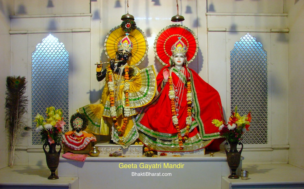 Geeta Gayatri Mandir