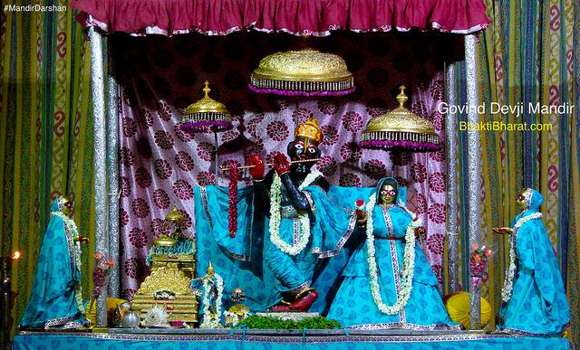 श्री गोविंद जी मंदिर () - Jai Niwas Garden Jaipur Rajasthan