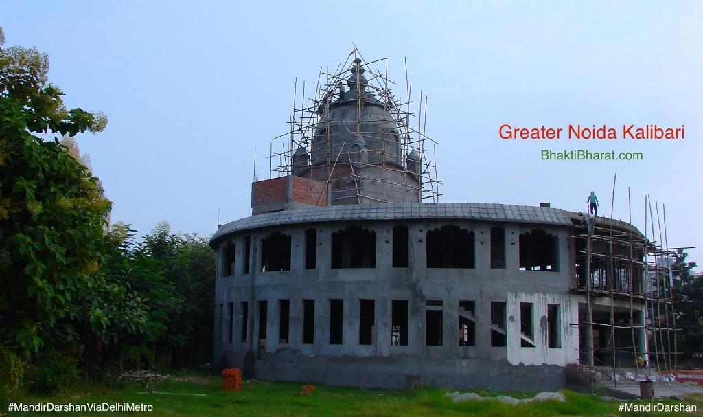 ग्रेटर नोएडा कालीबाड़ी () - Plot - F1, Pi 2, Pi I & II, Greater Noida Uttar Pradesh