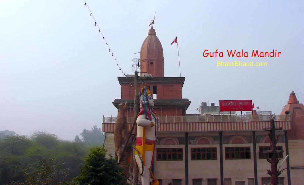 गुफा वाला मंदिर () - G Block Preet Vihar New Delhi