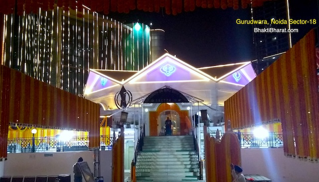 Gurudwara Noida Sector-18 () - Sector 18 Noida Uttar Pradesh