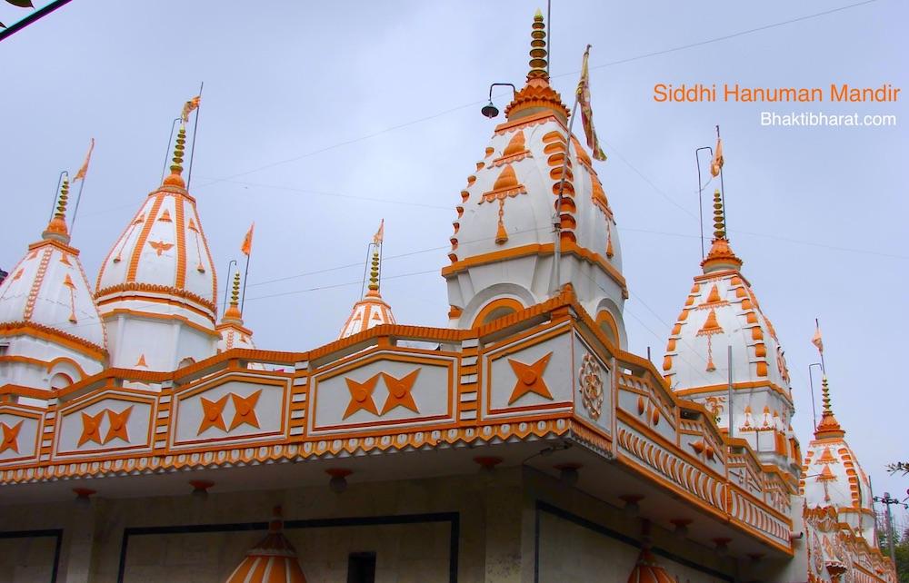 प्राचीन हनुमान मंदिर, अलीगंज () - Aliganj, Lodhi Road Quarters, BK Dutt Colony Lodhi Road New Delhi