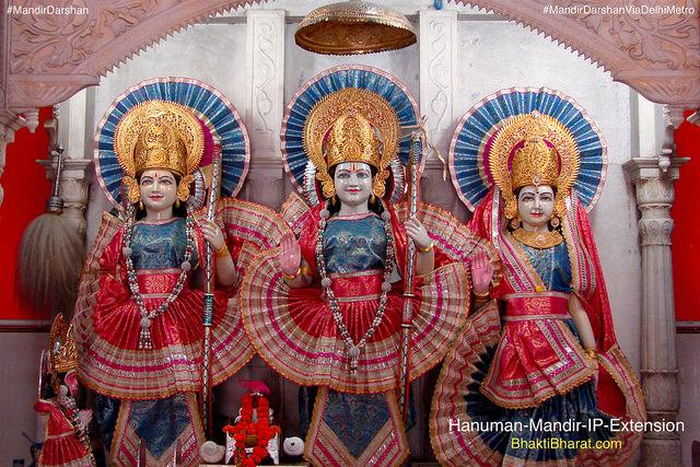 Prachin Shri Hanuman Mandir () - Madhu Vihar, IP Extension Patapadganj, New Delhi - 110092 Delhi New Delhi