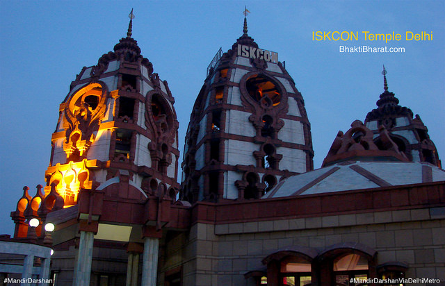 With the divine grace of A.C. Bhaktivedanta Swami Prabhupada, in 1989 Delhi NCR found their first ISKCON temple named as श्री श्री राधा पार्थसारथी मन्दिर (Sri Sri Radha Parthasarathi Mandir) and popularly called ISKCON Temple Delhi.