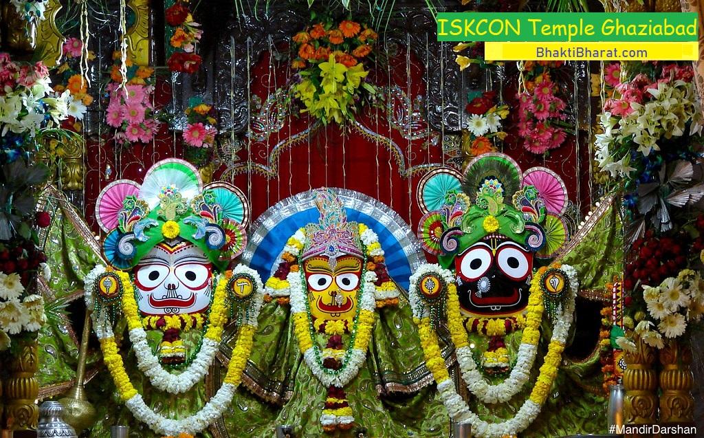 इस्कॉन मंदिर गाजियाबाद () - R-11/35 Block 11 Raj Nagar Ghaziabad Uttar Pradesh