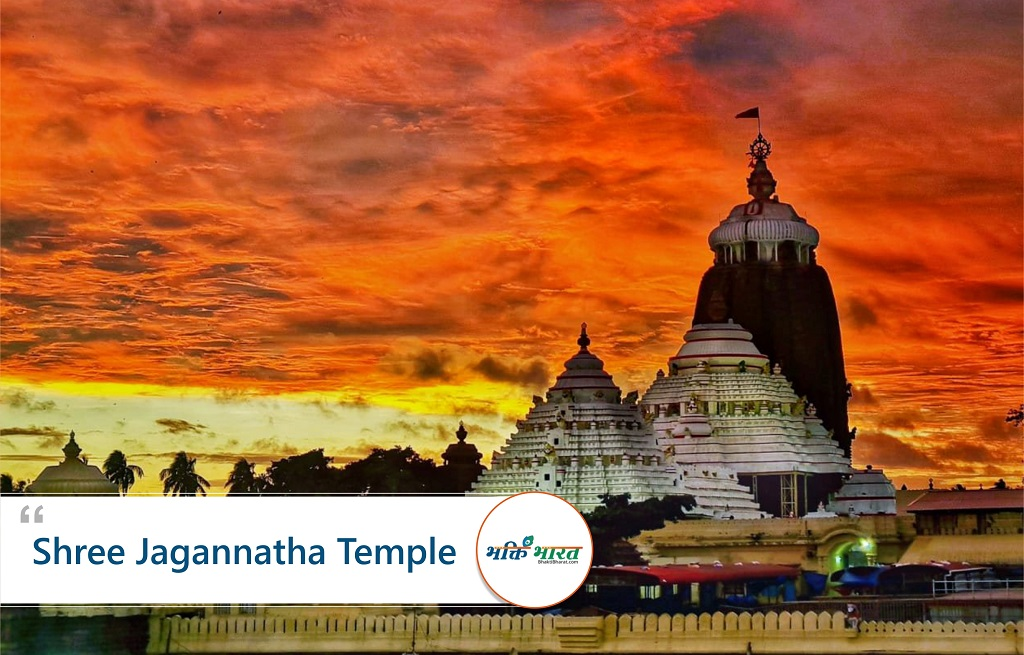 जगन्नाथ रथ यात्रा (Jagannath Rath Yatra) organized for Shri Vishnu avtran Lord Jagannatha with His brother Balabhadra and sister Devi Subhadra at famous Jagannatha temple Puri. Jagannatha temple is one of the four Hindu pilgrimage centers known as Char Dham pilgrimages that a Hindu.
