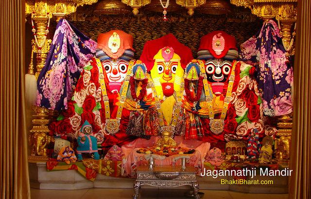Shree Jagannathji Mandir