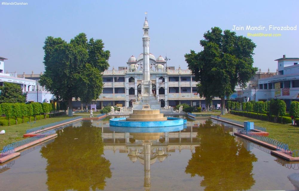 Jain Mandir, Firozabad